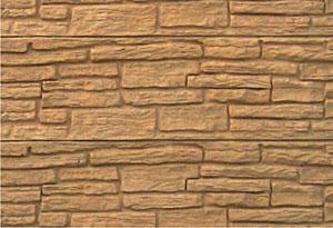 ogrodzenia betonowe dwustronne kolor piaskowy ciemny