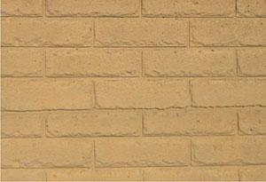 ogrodzenia betonowe dwustronne kolor piaskowy